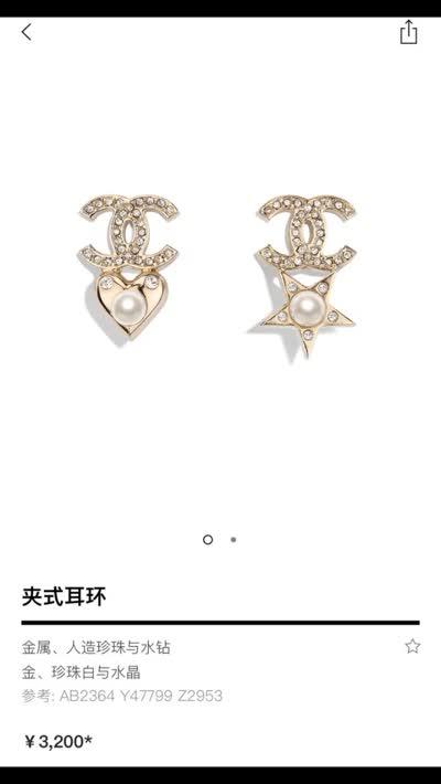 新款小香双c5号耳钉材质:原版材质 /黄铜电镀18k黄金色