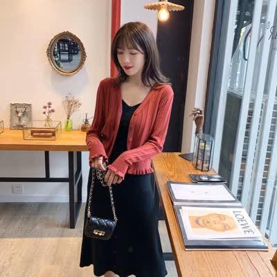 2020春装新款~纯色针织开衫+单排扣吊带裙两件