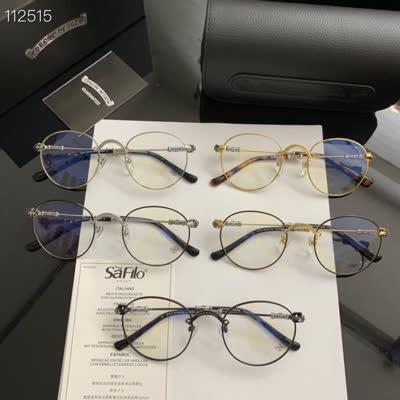 20新款潮流情侣款眼镜 时尚偏光太阳镜墨镜百搭防辐射抗蓝光平面镜