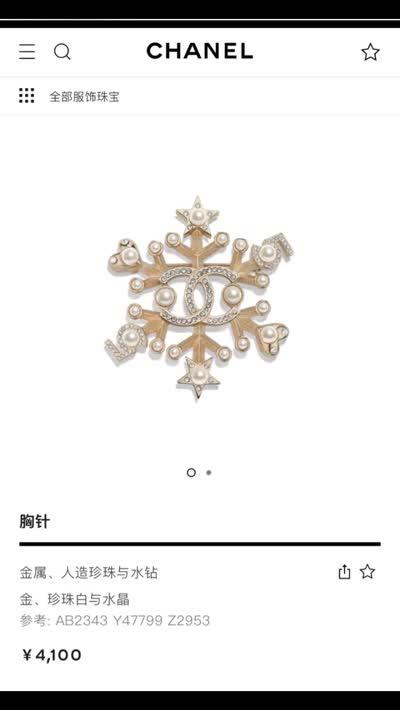 新款小香双c5号胸针材质:原版材质 /黄铜电镀18k黄金色